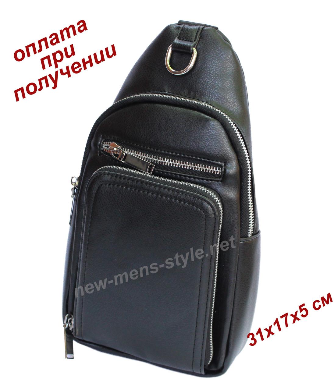 Чоловіча чоловіча спортивна шкіряна сумка слінг рюкзак бананка BestNew