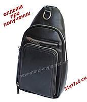 Мужская чоловіча спортивная кожаная сумка слинг рюкзак бананка BestNew