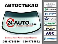 BYD F6 - БУД БИД, автостекло, автоскло, лобовое, заднее, боковое, дверное, ветровое, стекло