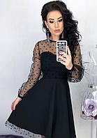 Платье вечернее расклешенное ( клеш ) с прозрачным декольте с рукавами сетка ( выпускное ) Цвет : Черный Размер :  42 44 46 48 Материал : костюмный