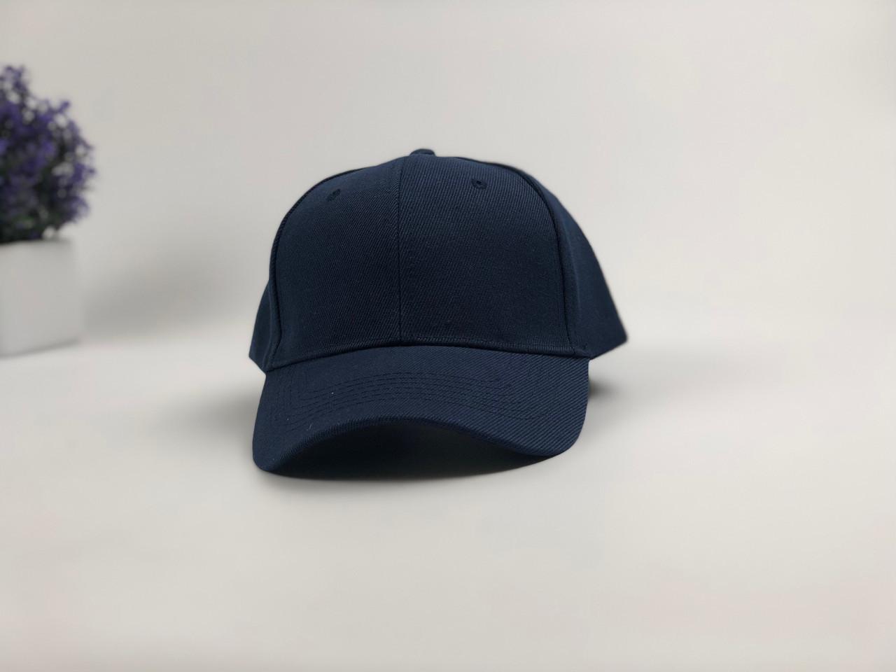 Кепка бейсболка Style (темно-синяя)