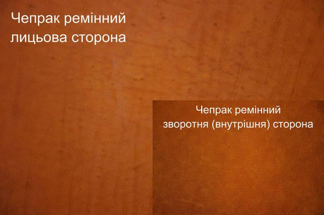 Кожа ременная чепрачная (Чепрак) т.4,0 мм.,цвет рыжий, фото 2
