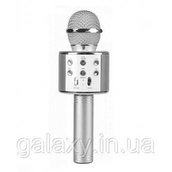 Микрофон караоке беспроводной WS858 серебряный, голубой