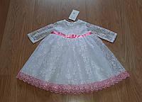Святкове біле платтячко для самих маленьких, мереживо рожеве