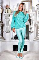 Женский брючный костюм свитер и брюки 42, 44, 46 (расцветки)