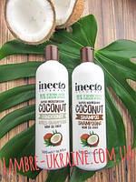 Шампунь + кондиционер с маслом Кокоса - акционный набор Lambre Inecto Coconut