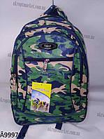 """Школьный рюкзак для мальчика (35х22)  """"Shapa""""  LM-939"""