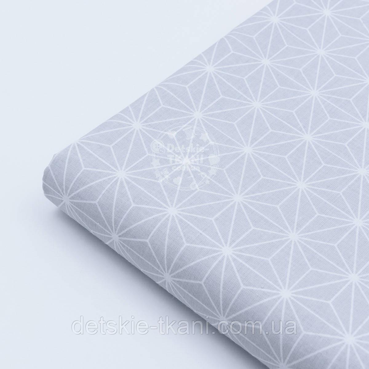 "Лоскут ткани ""Геометрический цветок"" белый на сером, №1651а, размер 21*160 см"