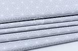 """Лоскут ткани """"Геометрический цветок"""" белый на сером, №1651а, размер 21*160 см, фото 2"""