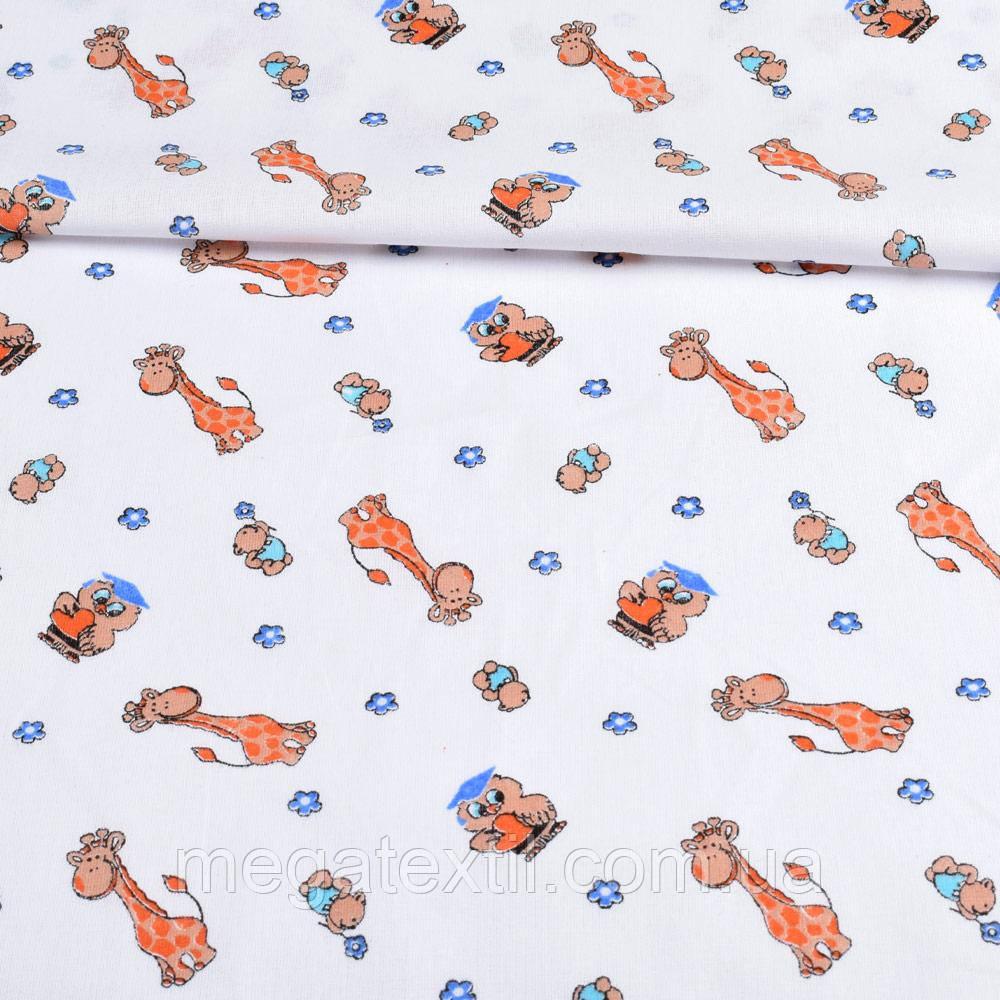 Ситец детский белый, жирафы, ш.95 ( 36709.008 )