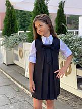 """Подростковый школьный сарафан """"Бант"""" со складками (3 цвета), фото 2"""