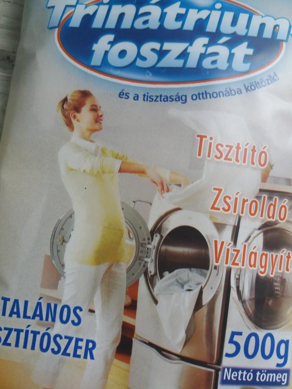 Чистка стиральной машинки -порошок /антиржавщина,антиналет,антизапах / из Венгрии 500г