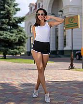 """Короткие женские шорты """"Joy"""", фото 3"""