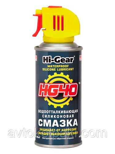 Водооталкивающая силиконовая смазка HI-GEAR