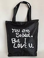 Эко сумка-шоппер тканевая черная городская