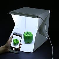 Фотобокс с LED подсветкой (lightbox) 40см