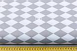 "Лоскут ткани ""Ромбы серо-белые Арлекин""  № 1891, размер 37*80 см, фото 2"