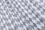 "Лоскут ткани ""Ромбы серо-белые Арлекин""  № 1891, размер 37*80 см, фото 3"