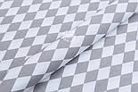 "Лоскут ткани ""Ромбы серо-белые Арлекин""  № 1891, размер 37*80 см, фото 4"