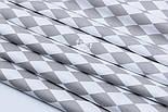 "Лоскут ткани ""Ромбы серо-белые Арлекин""  № 1891, размер 37*80 см, фото 6"