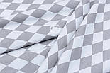 "Лоскут ткани ""Ромбы серо-белые Арлекин""  № 1891, размер 37*80 см, фото 7"