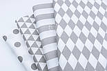 "Лоскут ткани ""Ромбы серо-белые Арлекин""  № 1891, размер 37*80 см, фото 8"