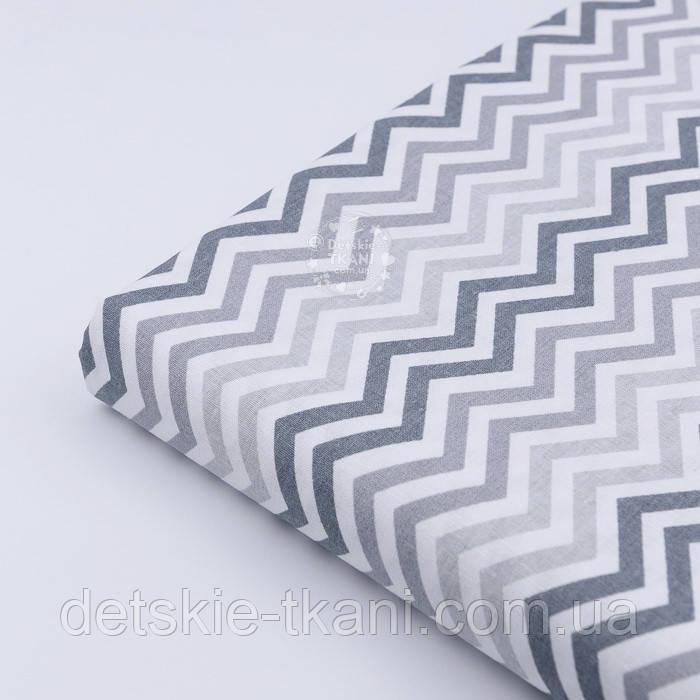 """Отрез ткани """"Тройной зигзаг"""" антрацитовый, серый, графитовый на белом, № 2103, размер 57*160 см"""