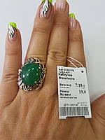 Серебряное кольцо 925 пробы.
