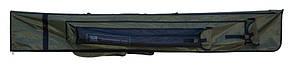 Чехол Lineaeffe Carp 195х30см на три удилища с катушками +2 боковых кармана