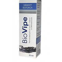 BioVipe - сыворотка для разглаживания кожи (Био Вип) 1+1=3