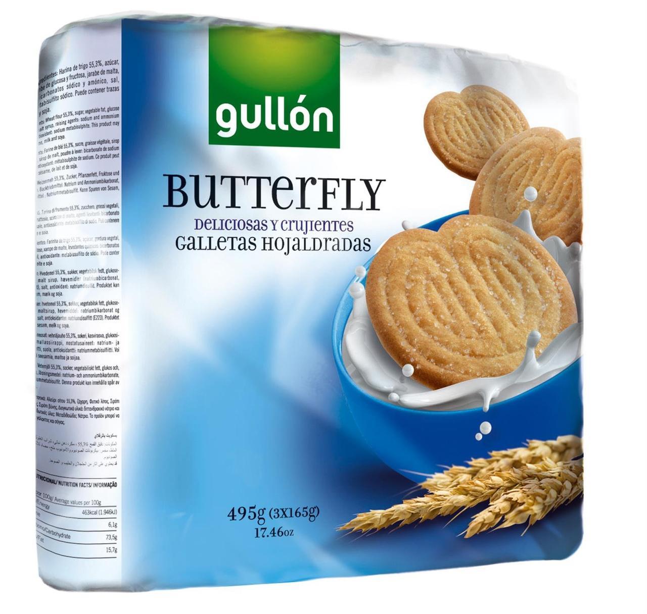 Печиво GULLON Butterfly 495г (3*165 г), 10шт/ящ