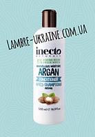 Кондиционер для волос увлажняющий с аргановым маслом Inecto Naturals Argan Conditioner 500 ml