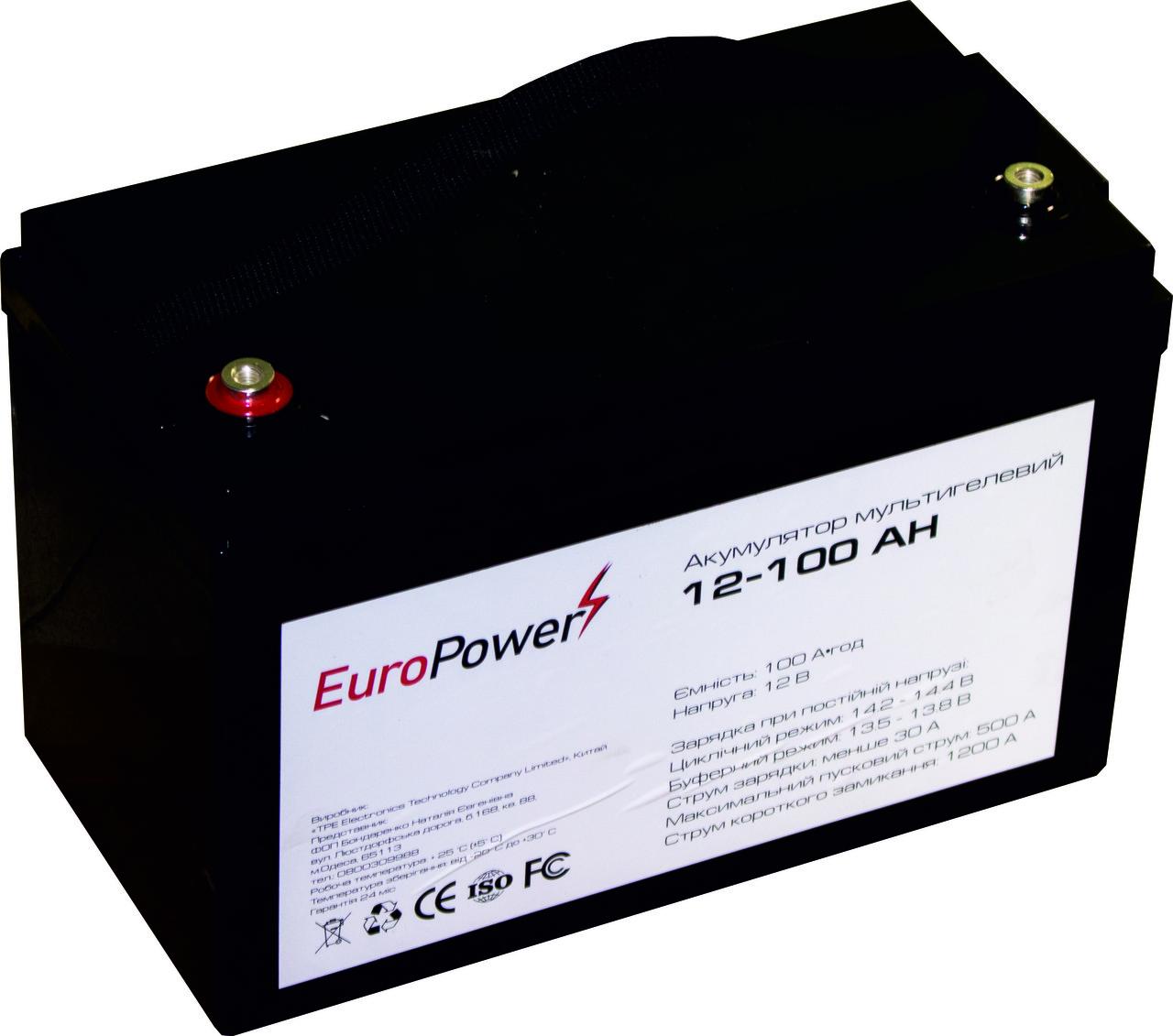Аккумулятор AGM - 100 Ач, 12В мультигелевый EuroPower 12-100 AH