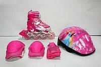 Ролики роликовые коньки + защита + шлем раздвижные безшумные Новые, фото 1