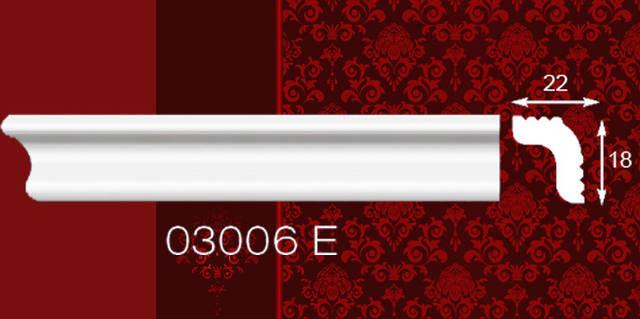 Плинтус потолочный 03006Е 18*22мм 2м