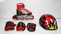 Роликовые коньки ролики роздвижные с защитой шлемом в комплекте розмеры с 24 по 43
