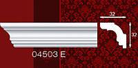 Плинтус потолочный 04503Е 32*32мм 2м