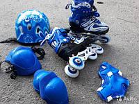 Роликовые коньки, ролики, раздвижные, безшумные, с защитой, шлемом, качественные, прочные, надежные, фото 1