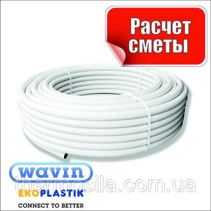 Труба для теплого пола PE-RT/Al/PE-RT 16x2,0 , Ekoplastik