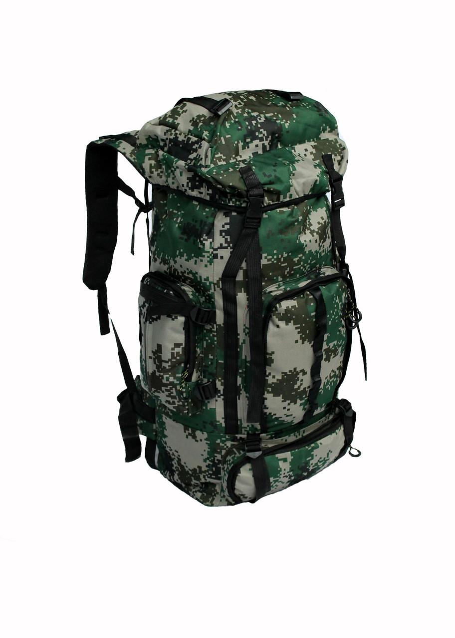 Рюкзак ранец туристический военный рыбацкий походный комуыляжный на 75 литров