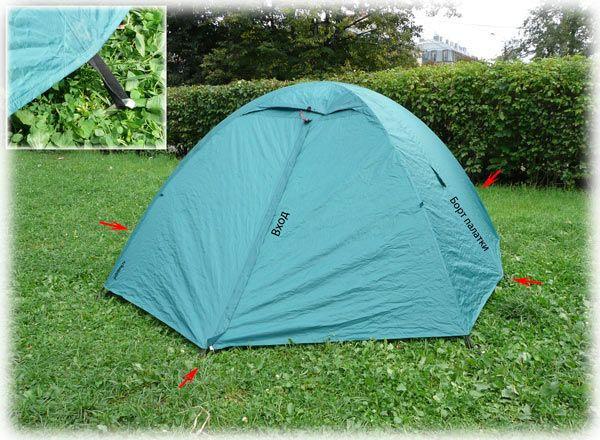 Палатка, четырех, 4, местная, двухслойная, качественная, туристическая, намет, рыбацкая, универсальная