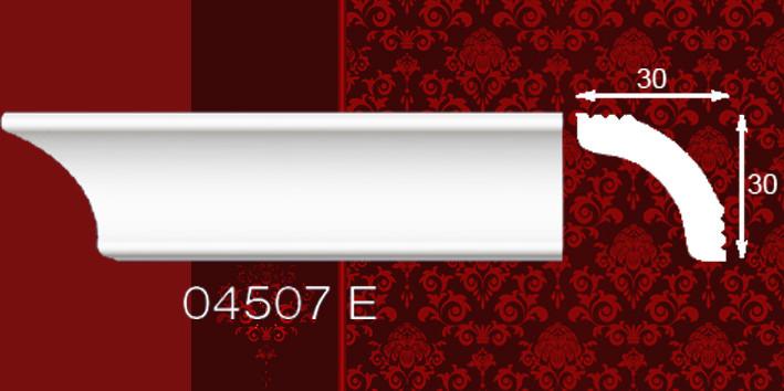 Плинтус потолочный 04507Е 30*30мм 2м