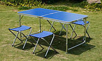 Стол столик раскладной с 4 стульями в комплекте универсальный туристический на природу
