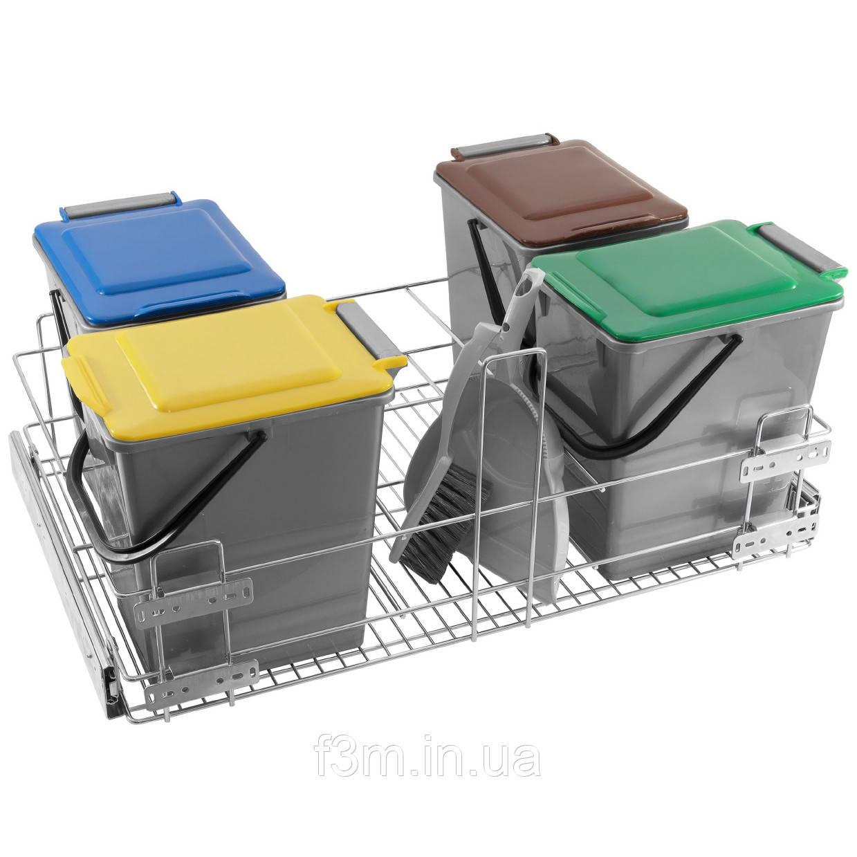 Система для отходов F3M: 4 Ведра ЦВЕТНЫХ на шариковых направляющих с доводчиком + совок и щётка