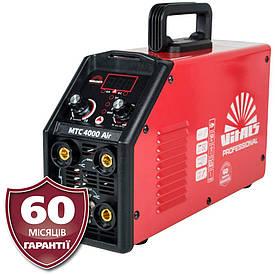 Плазморез аргонодуговой 3 в 1 Vitals Professional MTC 4000 K Air