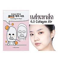 Ультратонкая маска для лица с коллагеном ETUDE HOUSE Jurumy 0.2 Collagen Air Sheet