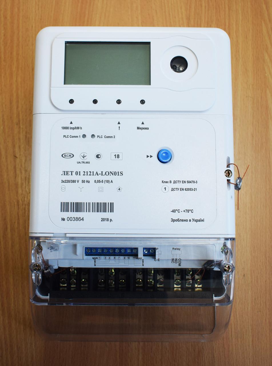 Трехфазный счетчик многотарифный ЛЕТ 01 2322A-FOS21S 3х220/380В 5(120)А реле, RF-модуль, актив