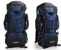 Рюкзак туристический трекинговый кемпинговый рыбацкий спортивный качественный надежный на 70 литров