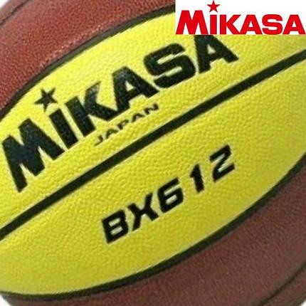 Мяч баскетбольный Mikasa BX612, фото 2