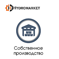 Собственное производство топливных и гидравлических баков от «Hydromarket» - высшее качество и надежность